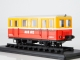 AS-1A Motorized railcar for transporting railway workers /red-yellow/