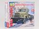 KRAZ-258B1 tractor truck, model kit