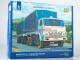 KAMAZ-53212 flatbed truck with trailer GKB-8350, model kit