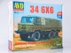 GAZ-34 6x6 flatbed truck with tent, model kit