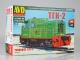 Diesel locomotive TGK-2, model kit