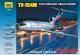 Reisilennuk Tu-154M