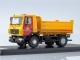 MAZ-5550 kallur, Mosmetro, avariiteenistus